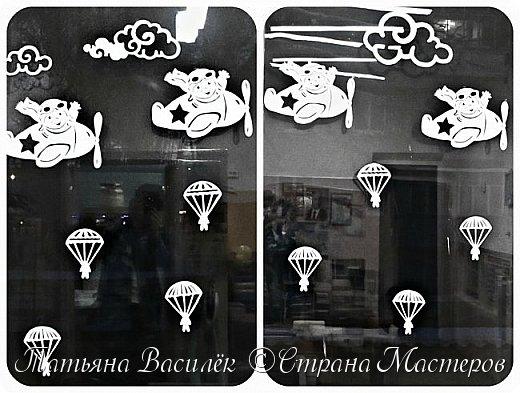 Первое окно. фото 9