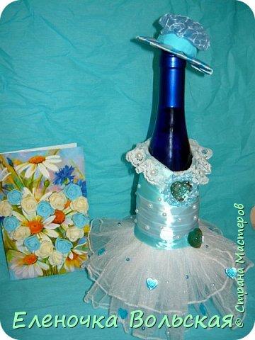 """""""Дама в голубом"""" (оформление бутылочки в подарок на ДР)"""