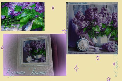 Кузина решила познакомить меня с новым видом творчества и подарила набор с алмазной вышивкой. фото 2