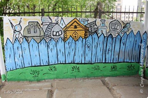 Вот наступило лето и я опять ремонтирую очередные веранды в детском саду.  Очень люблю наши советские мультики. Вот что у меня получилось. Картинки я срисовывала.Краски акриловые в конце работы все покрыла лаком. Строго не судите я не художник. фото 4