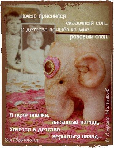 Вот такая семейка у меня появилась благодаря совместному пошиву Хотьковского слоника у замечательного мастера Виктории Макаровой.)  фото 4