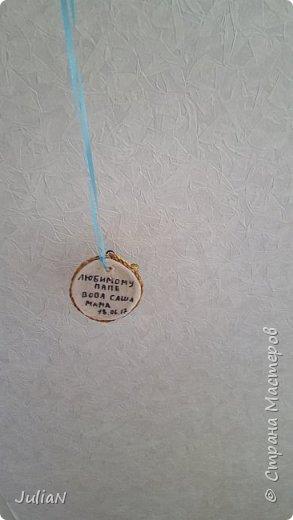На день отца, сделали с сыном , вот такую медаль.  Медаль из соленого теста.  Засыпана цветной солью , Рисунок сделан черным фломастером.  фото 2