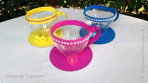 Декоративная чашка из пластиковой бутылки