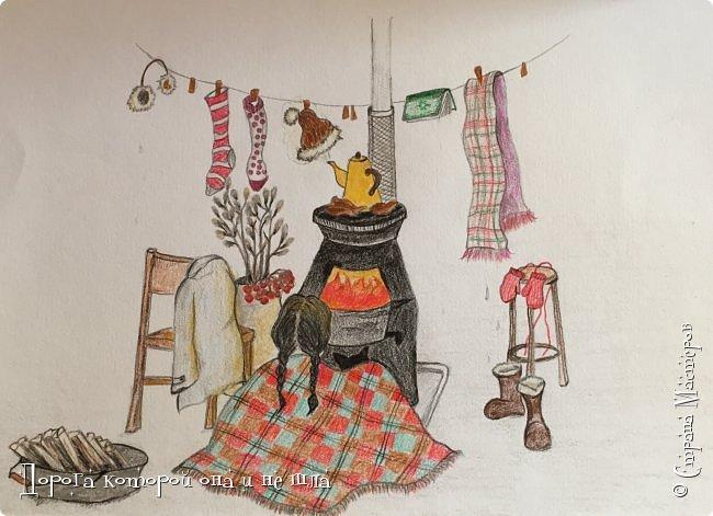 """Стихотворений у меня много накопилось, наверное, пора собрать их в книгу.  Вот и начала готовить иллюстрации к ней. Публикую самую главную, которая пойдет на обложку книги """"Теплые слова"""". Выход намечается в этом году. С Божией помощью, конечно. Автор рисунка S.Hee. В рисунок добавила книгу. фото 6"""