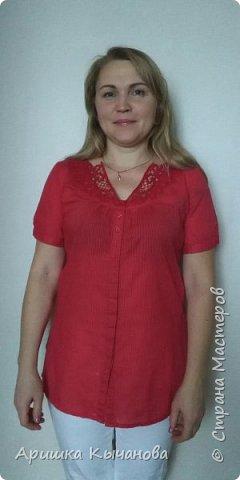 Я бы хотела представить вашему вниманию обновлённую рубашку. фото 2