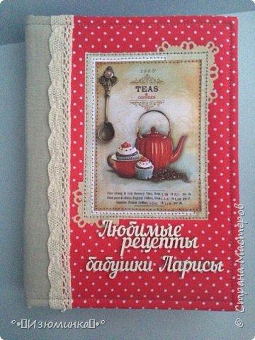 Кулинарные книги, книги рецептов фото 8