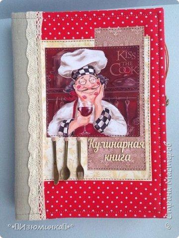 Кулинарные книги, книги рецептов фото 10