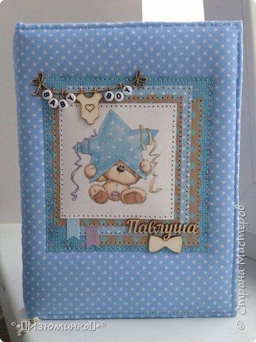 Бебибук (книга для записей о росте и развитии малышей) фото 8