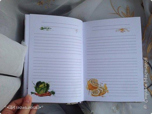 Кулинарные книги, книги рецептов фото 9