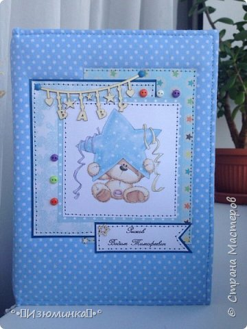 Бебибук (книга для записей о росте и развитии малышей) фото 11