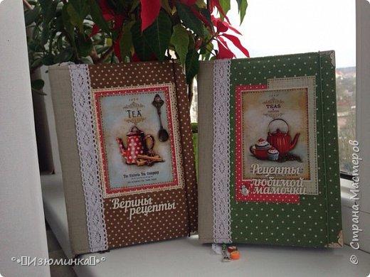 Кулинарные книги, книги рецептов фото 1