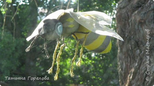 Это спонтанное подобие пчелы. Висит под навесом у входа в наш деревенский дом. Мероприятие не запланированное, случайное. Да, конечно, не жужит и не кусает. Однако, хорошее настроение у гостей создает. Использованы: капроновый чулок, холофайбер, сетка от комаров, проволока по крыльям, джут, краска. Начни повторить, использовала бы плотный чулок черного цвета, получится ярче. фото 1