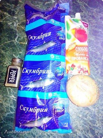 СКУМБРИЯ ЗАПЕЧЕННАЯ С ЛУКОМ Очень вкусный, легкий и быстрый рецепт. фото 2