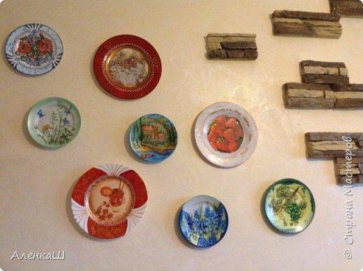Вот такие тарелочки! фото 1