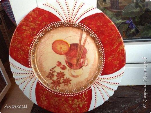 Вот такие тарелочки! фото 4