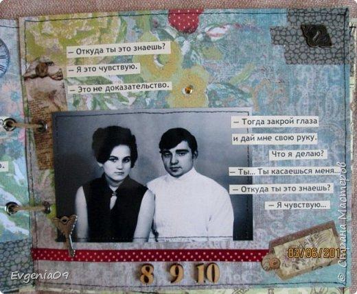 Здравствуйте, дорогие соседи по СМ! Однажды в Интернете наткнулась на работу Pastilа (Olga Znamenskaya) - анатомический альбом Love story в стиле гранж http://pastilka.blogspot.ru/2012/02/love-story.html . Я аж заболела, как влюбилась в него! Так мне захотелось сделать что-то подобное! А тут так удачно приближался юбилей совместной жизни родителей! Вот я и заморочилась с альбомом! Правда, сделать его анатомическим все же не решилась, вдруг родители не оценят.  Получился он у меня конечно же совсем не такой как у Пастилы, но идея взята у нее! фото 18