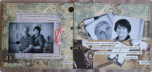 Здравствуйте, дорогие соседи по СМ! Однажды в Интернете наткнулась на работу Pastilа (Olga Znamenskaya) - анатомический альбом Love story в стиле гранж http://pastilka.blogspot.ru/2012/02/love-story.html . Я аж заболела, как влюбилась в него! Так мне захотелось сделать что-то подобное! А тут так удачно приближался юбилей совместной жизни родителей! Вот я и заморочилась с альбомом! Правда, сделать его анатомическим все же не решилась, вдруг родители не оценят.  Получился он у меня конечно же совсем не такой как у Пастилы, но идея взята у нее! фото 30