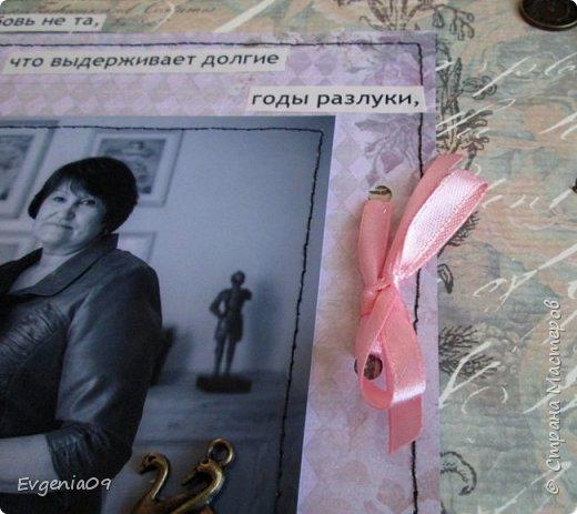 Здравствуйте, дорогие соседи по СМ! Однажды в Интернете наткнулась на работу Pastilа (Olga Znamenskaya) - анатомический альбом Love story в стиле гранж http://pastilka.blogspot.ru/2012/02/love-story.html . Я аж заболела, как влюбилась в него! Так мне захотелось сделать что-то подобное! А тут так удачно приближался юбилей совместной жизни родителей! Вот я и заморочилась с альбомом! Правда, сделать его анатомическим все же не решилась, вдруг родители не оценят.  Получился он у меня конечно же совсем не такой как у Пастилы, но идея взята у нее! фото 34