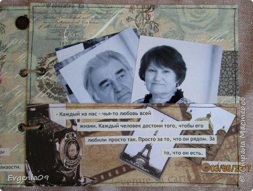 Здравствуйте, дорогие соседи по СМ! Однажды в Интернете наткнулась на работу Pastilа (Olga Znamenskaya) - анатомический альбом Love story в стиле гранж http://pastilka.blogspot.ru/2012/02/love-story.html . Я аж заболела, как влюбилась в него! Так мне захотелось сделать что-то подобное! А тут так удачно приближался юбилей совместной жизни родителей! Вот я и заморочилась с альбомом! Правда, сделать его анатомическим все же не решилась, вдруг родители не оценят.  Получился он у меня конечно же совсем не такой как у Пастилы, но идея взята у нее! фото 35
