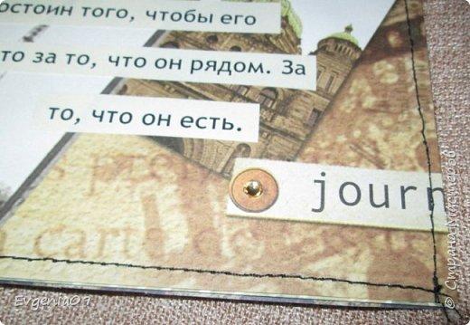 Здравствуйте, дорогие соседи по СМ! Однажды в Интернете наткнулась на работу Pastilа (Olga Znamenskaya) - анатомический альбом Love story в стиле гранж http://pastilka.blogspot.ru/2012/02/love-story.html . Я аж заболела, как влюбилась в него! Так мне захотелось сделать что-то подобное! А тут так удачно приближался юбилей совместной жизни родителей! Вот я и заморочилась с альбомом! Правда, сделать его анатомическим все же не решилась, вдруг родители не оценят.  Получился он у меня конечно же совсем не такой как у Пастилы, но идея взята у нее! фото 36