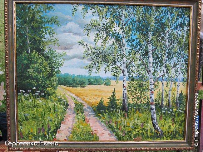 """Предлагаю вашему вниманию несколько работ масляными красками. """"Солнечная осень"""" по мастер-классу Олега Буйко. Холст, масло 50Х30.  фото 3"""