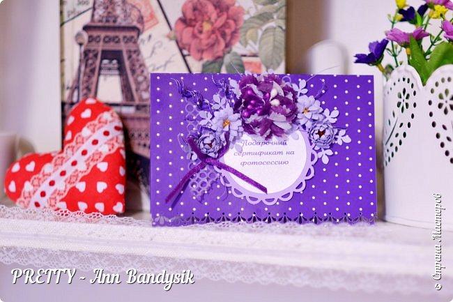 Подарочные цветочные сертификаты на фотосессию для фотографа! фото 2