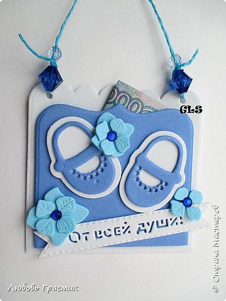 Это такой вариант денежного конверта :) А можно в него положить поздравление и закрепить на основном подарке фото 3