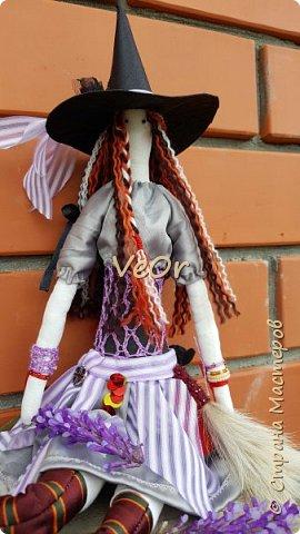 Куколка тильда. Волшебница - добрая ведьмочка!! фото 6
