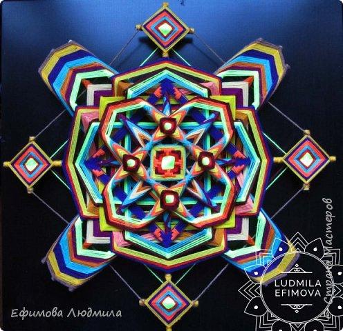 Плетёная мандала Око Бога 16-ти лучевая. Диаметр 40см. Сплетениа на усиление Вашей связи с Высшими Силами и на нахождение и активного продвижения по Вашему духовному пути. А также на привлечение в вашу жизнь творчества. 40см диаметр. фото 92