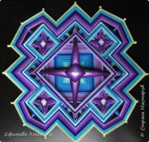 Плетёная мандала Око Бога 16-ти лучевая. Диаметр 40см. Сплетениа на усиление Вашей связи с Высшими Силами и на нахождение и активного продвижения по Вашему духовному пути. А также на привлечение в вашу жизнь творчества. 40см диаметр. фото 96