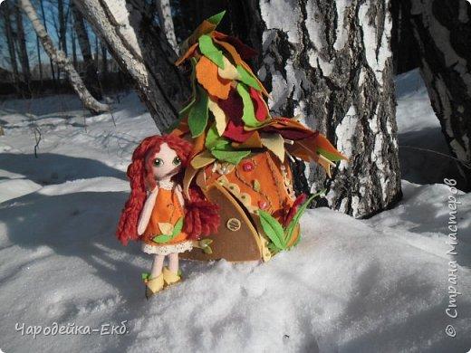 Осенняя фея фото 3