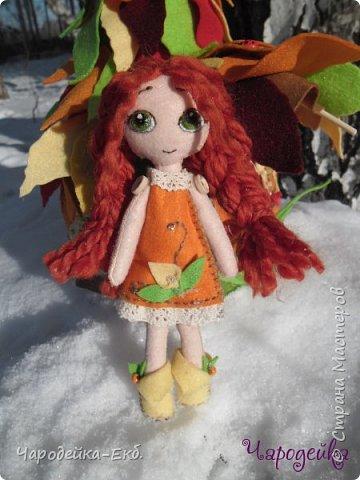 Осенняя фея фото 1