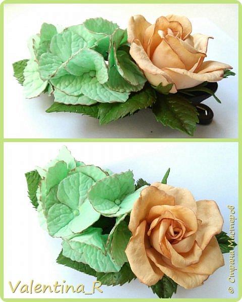 Цветок розы и гортензии. фото 1