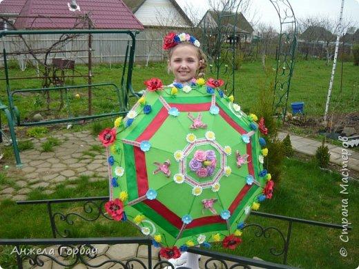 "Конкурс ""Парад зонтиков"" фото 1"