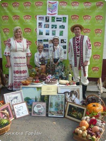 Наша семья выйграла конкурс Властелин села в районе, и заняла 2-е место в области. фото 1