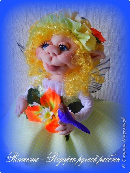 Анариэль - Дочь солнца фото 1