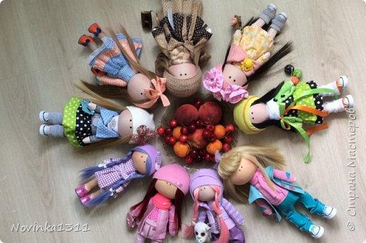 Куколки ищут дом