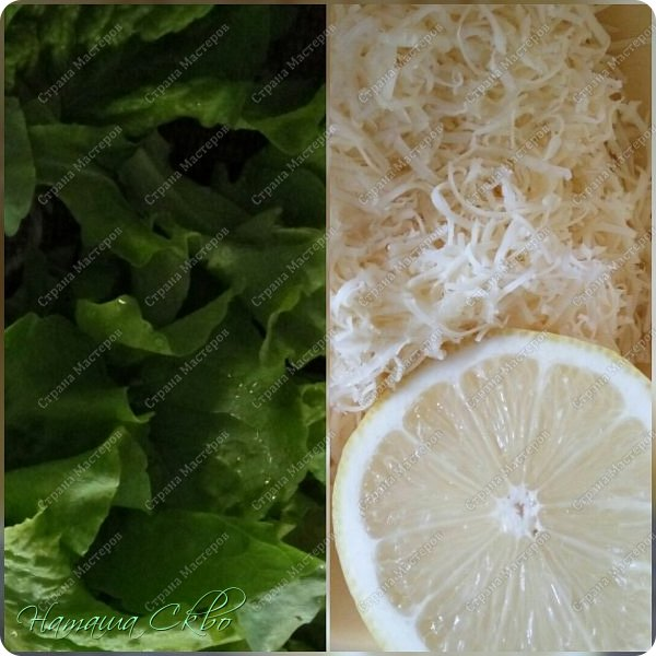 Всем доброго времени суток! Я к вам с парочкой своих любимых рецептов. Это запеченые кабачки и закуска из листового салата. Для рулетиков необходимо: листовой салат, сыр, сок лимона. Для кабачков: на 2 шт.средних размеров- по паре столовых ложек сока лимона, соевого соуса, масла растительного дезодорированного, 5 зубчиков чеснока, около 50 гр.сыра, соль, перец по вкусу. фото 2