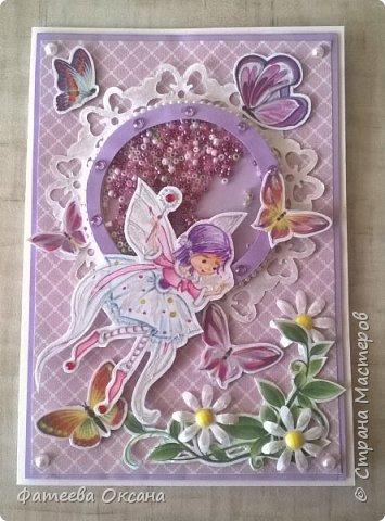 Здравствуйте, уважаемые жители Страны Мастеров! У меня создалась открытка-шуршалка с феечкой и бабочками.  фото 6
