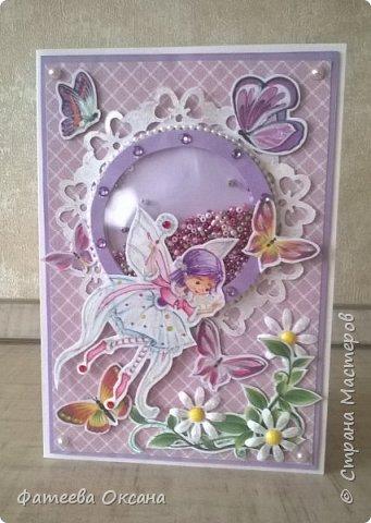 Здравствуйте, уважаемые жители Страны Мастеров! У меня создалась открытка-шуршалка с феечкой и бабочками.  фото 1
