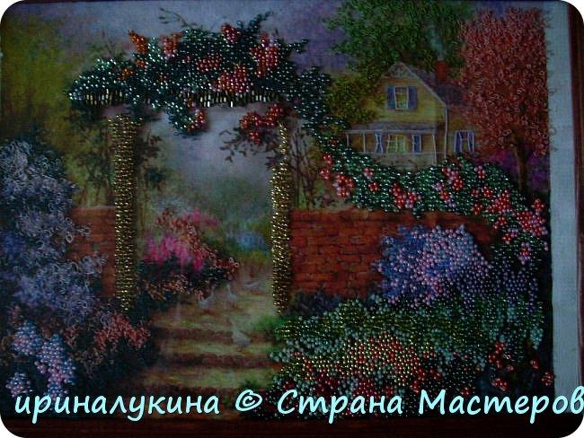 садик и домик