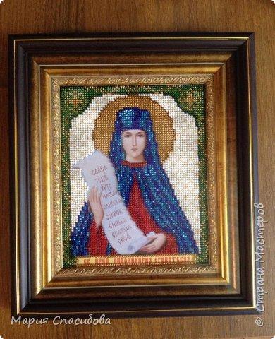 Вышивка для моей крестницы Полиночки  фото 1