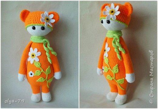 Куколка Lalilala.