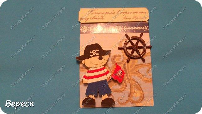 """Серия """"Свистать всех наверх!"""" зародилась у меня очень давно.Два года назад мне подарили много маленьких штурвалов,год назад я купила скрапбумагу и на днях увидела чудесных пиратиков. Просмотрев заново все серии """"Пираты Карибского моря"""" я всё-таки  решила  не откладывать в долгий ящик мою идею и сделать очередные карточки. Если серия нравится,выбирайте. фото 2"""