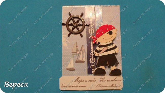 """Серия """"Свистать всех наверх!"""" зародилась у меня очень давно.Два года назад мне подарили много маленьких штурвалов,год назад я купила скрапбумагу и на днях увидела чудесных пиратиков. Просмотрев заново все серии """"Пираты Карибского моря"""" я всё-таки  решила  не откладывать в долгий ящик мою идею и сделать очередные карточки. Если серия нравится,выбирайте. фото 4"""