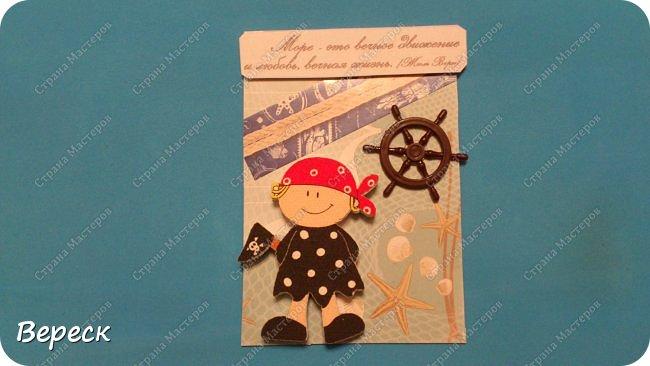 """Серия """"Свистать всех наверх!"""" зародилась у меня очень давно.Два года назад мне подарили много маленьких штурвалов,год назад я купила скрапбумагу и на днях увидела чудесных пиратиков. Просмотрев заново все серии """"Пираты Карибского моря"""" я всё-таки  решила  не откладывать в долгий ящик мою идею и сделать очередные карточки. Если серия нравится,выбирайте. фото 5"""