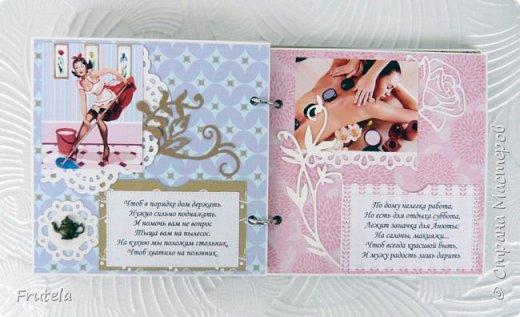 Сберкнижка для молодожёнов. фото 7