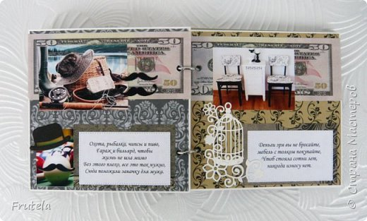 Сберкнижка для молодожёнов. фото 8