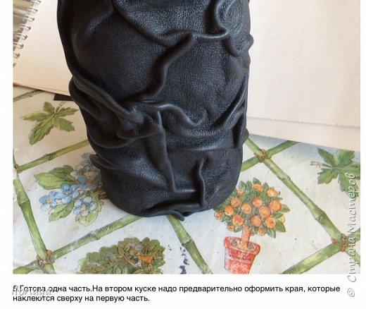 Баночка из под кофе -ваза декорированная кожей от старой куртки.Помещу здесь свой МК  по изготовлению такой баночки ,делается очень быстро .Банка очищается тщательно от всех наклеек и готовятся куски кожи любой произвольной формы.В целом кол-во кожи должно быть на треть примерно больше чем поверхность банки.Фото банки без кожи в конце. фото 7