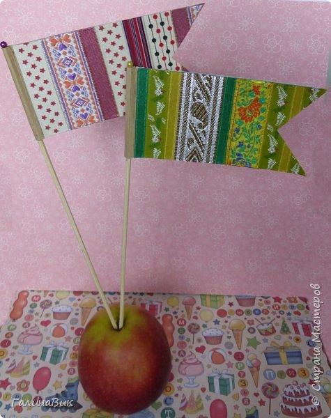 Всем добрый вечер! Предлагаю в качестве оформления праздничного стола (детского или взрослого) сделать флажки. фото 11